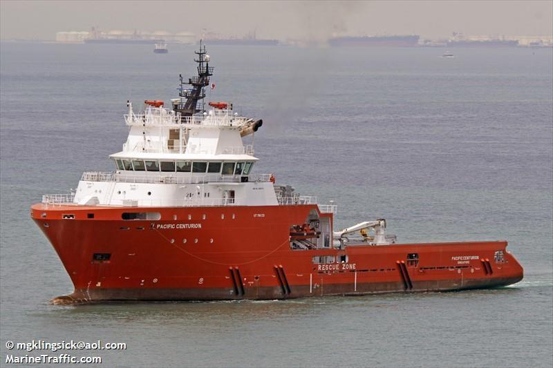 PACIFIC OCEAN SHIPPING PTE LTD