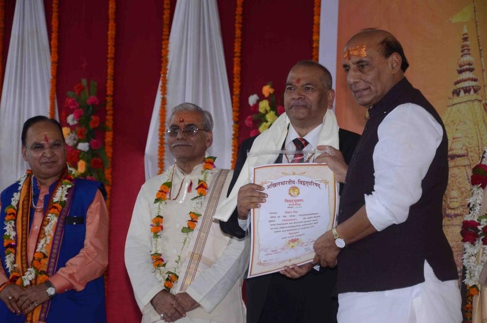 AKHIL BHARTIYA VIDVAT AWARD 2015
