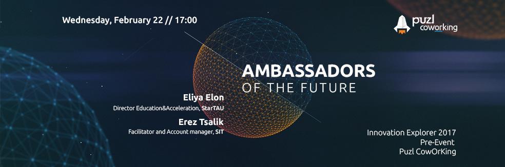 Event-webite-innovation