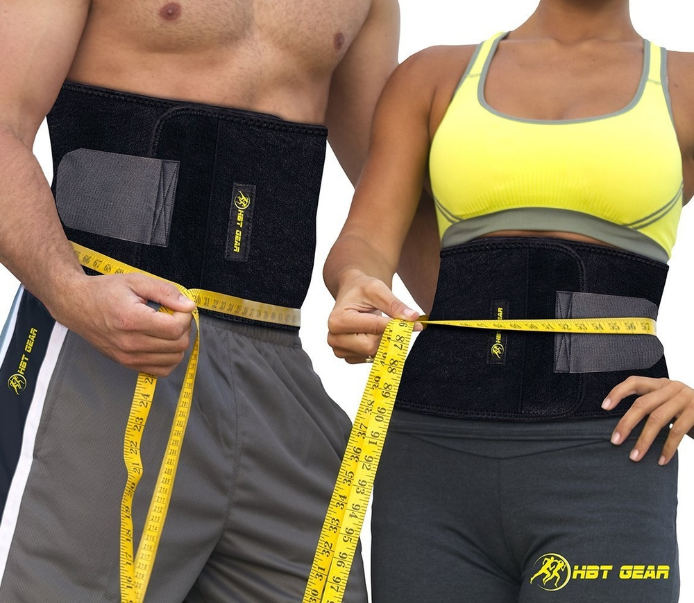Best_Waist_Trainers_For_Weight_loss