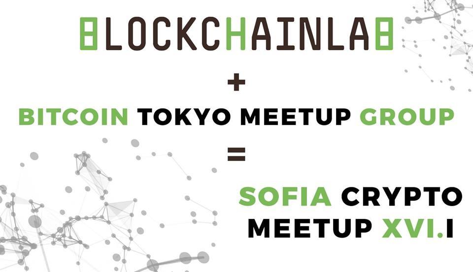 sofia-crypto-meetup