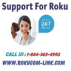 Rokucom link.com