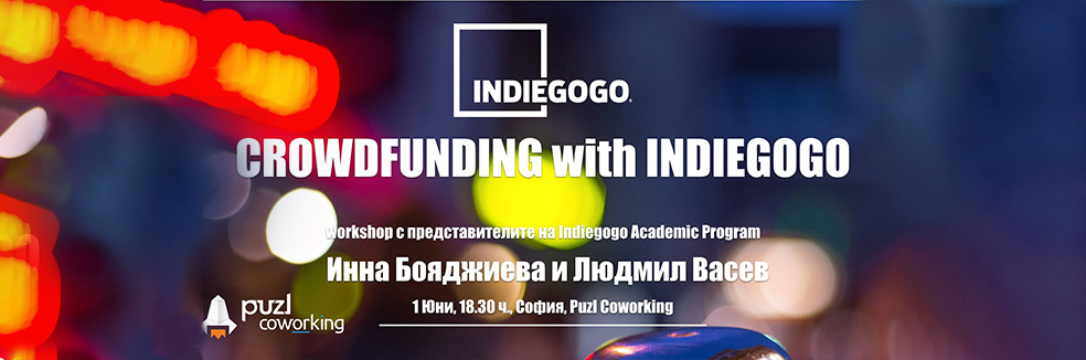 Indiegogo-crowdfunding-1062017