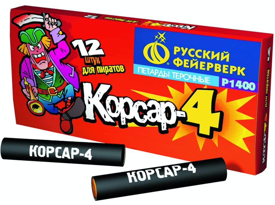 http://realpiro.ru/catalog/petardy/