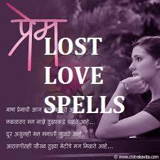 love__spells_caster_mama