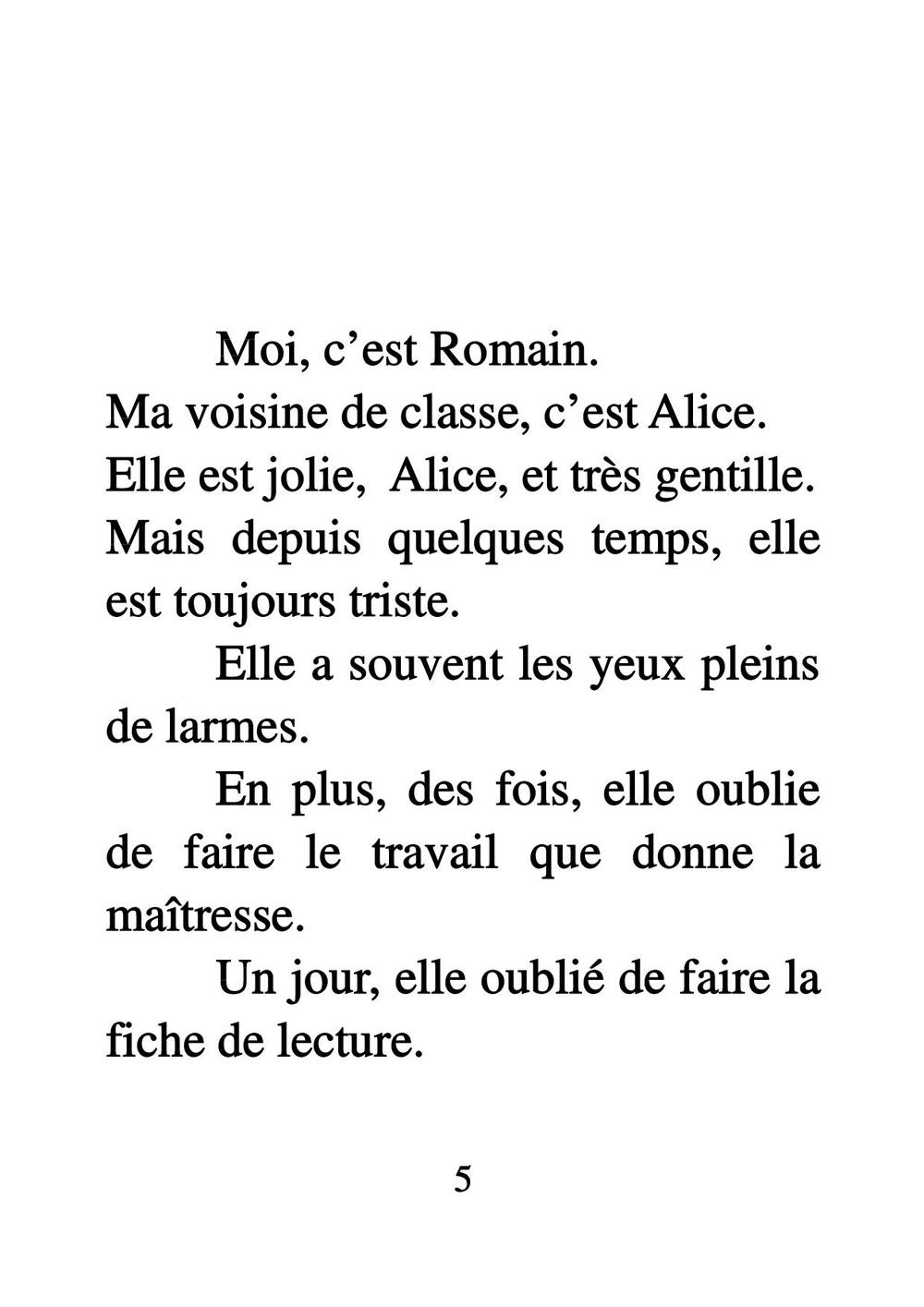 Le_secret_dAlice_5_AMC