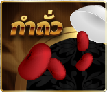 footer-game-03