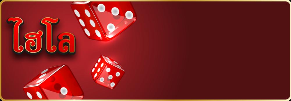 game-casino-03
