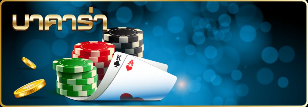 game-casino-01