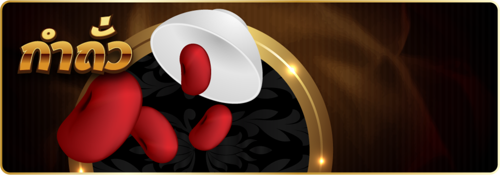 game-casino-04