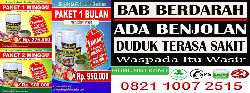 Caramenyembuhkanambeien Licensed For Non Commercial Use Only Cara Mengobati Ambeien Secara Alami