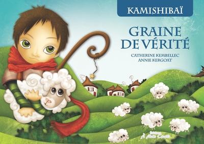 Kamishibai gdv 23 10 2018 impression01