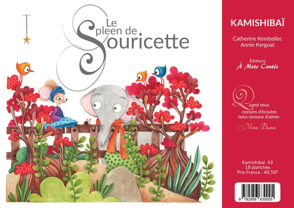 KAMISHIBAI_LeSpleendeSouricette_COUV