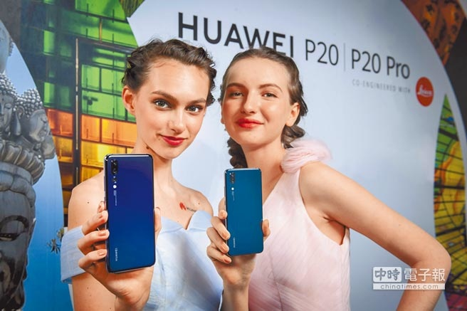 Huawei_phones_P20