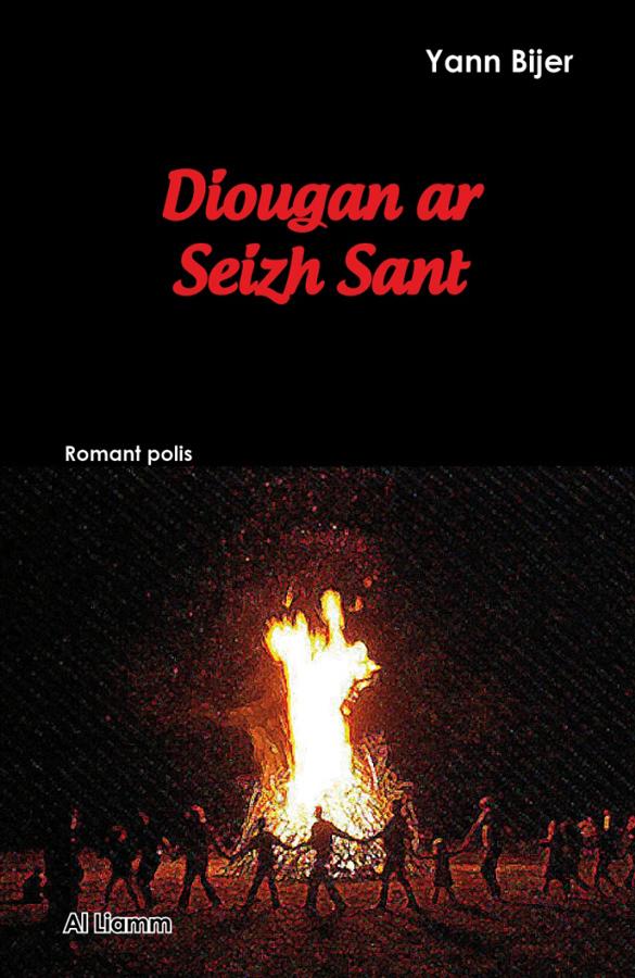 diougan_ar_seizh_sant